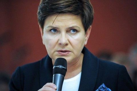 ВЕС заговорили онеобходимости снять санкции сРоссии