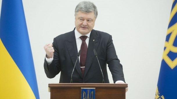 РФ желает использовать миротворцев вкачестве охранников для наблюдателей ОБСЕ— Порошенко
