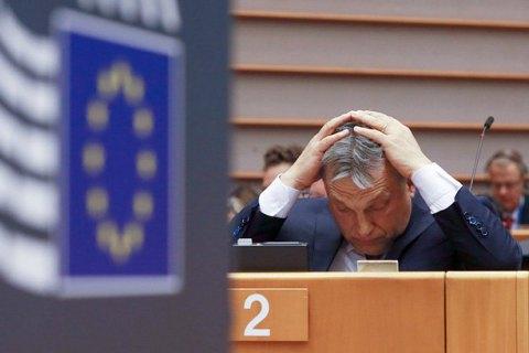Венгрия шантажирует государство Украину заявлением поевроинтеграции, считают вРаде