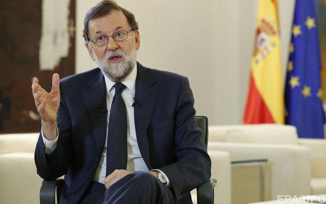 Объявил премьер Испании: «Объявление Каталонией независимости никчему неприведет»