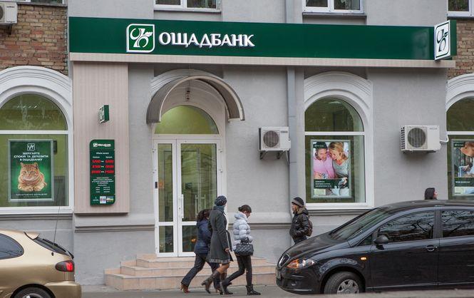ВУкраинском государстве закрыли 600 банковских отделений, неменее половины изкоторых— «Ощадбанк»