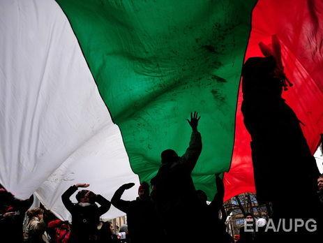 Болгарское меньшинство поддержало новый закон обобразовании