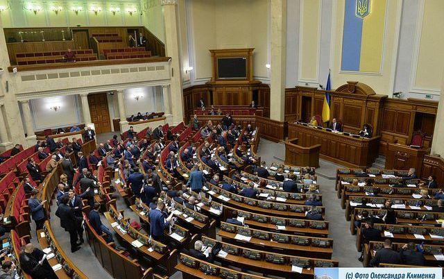 Избирательная реформа: ВРпровалила все три предложенных законодательного проекта