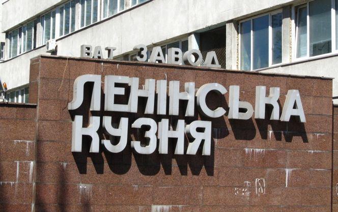НАБУ разрешили изъять документы назаводе Порошенко