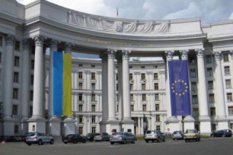 Киев заверил Варшаву влюбви украинцев кПольше