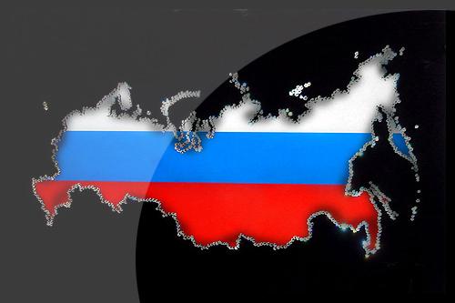 Опрос: считаютли вПольше иГермании, что Российская Федерация - это Европа