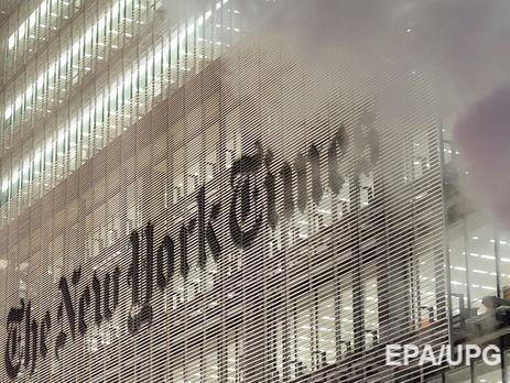NYT пояснила свою политику по«спорным территориям» после инцидента скартой Крыма
