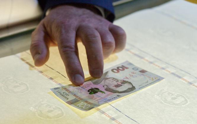 Нацбанк анонсировал выпуск памятной купюры в100 грн кстолетию украинской революции