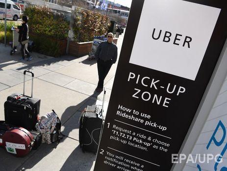Юзеры Uber подозревают Российскую Федерацию визломе аккаунтов: сосчетов списывались рубли