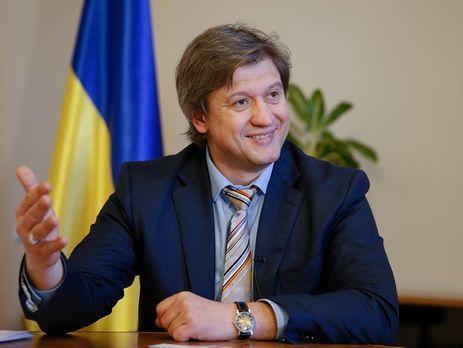 Данилюк заявил, что против него готовят новое уголовное производство