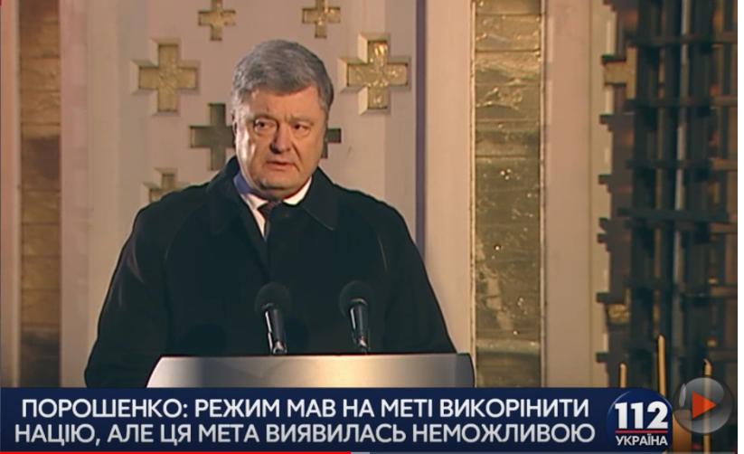 ВУкраинском государстве отмечают 85 годовщину Голодомора— Жатва скорби
