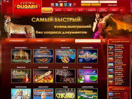 Игровые автоматы компоненты азартные игры малинки скачать бесплатно