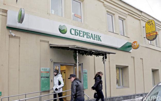 Украинский предприниматель Валерий Хорошковский хочет приобрести «дочку» Сбербанка
