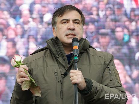 Михаилу Саакашвили продлили право на законное присутствие вУкраинском государстве