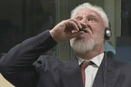 Хорватский генерал Пральяк насуде вГааге покончил ссобой, выпив яд