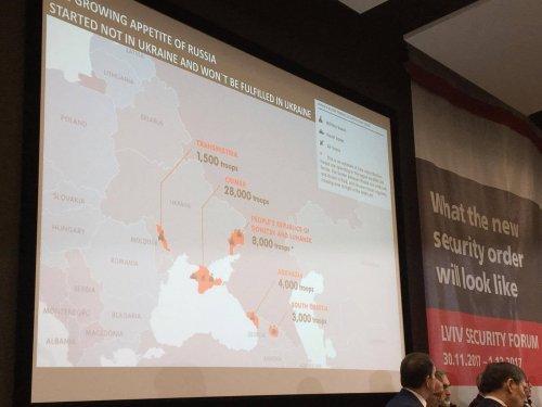 СБУ заинтересовалась картами с«ДНР» и«ЛНР» воЛьвове
