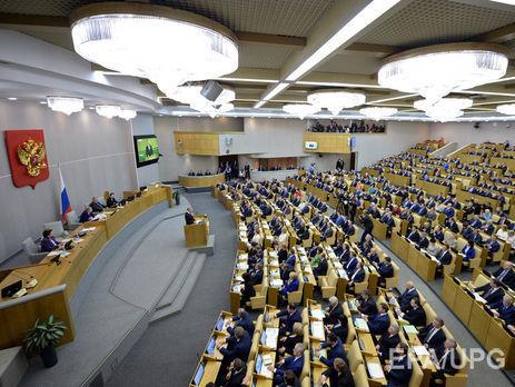 Корреспондентов всех американских СМИ перестанут пускать в Государственную думу РФ