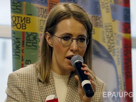 Референдум вКрыму был фальшивым— Собчак