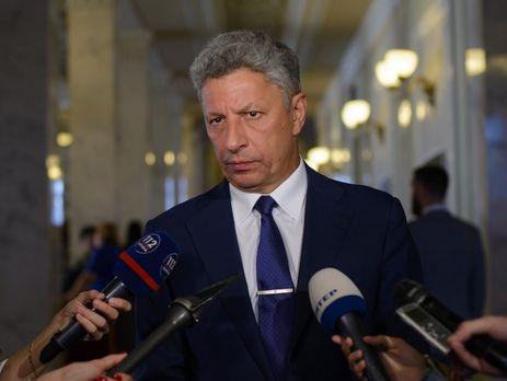 Луценко пригрозил Бойко снятием депутатской неприкосновенности