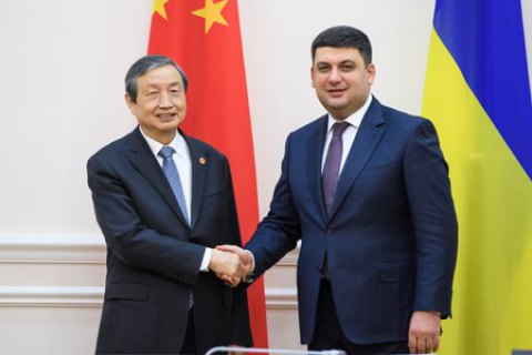 Украина и КНР договорились опроектах на $7 млрд