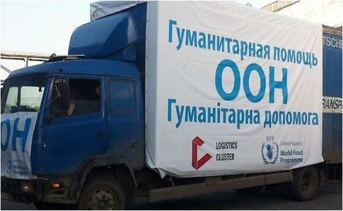 Вмеждународной Организации Объединенных Наций (ООН) назвали гуманитарную ситуацию вДонбассе наихудшей с2014 года
