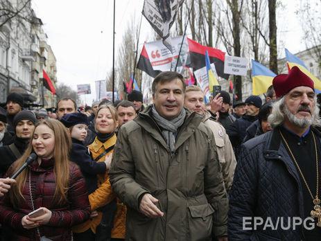Прокуратура завершила следствие вотношении Саакашвили