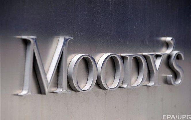 Moody's озвучило оптимистичный прогноз поэкономике Украинского государства