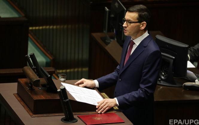 Планируем новое качество отношений с государством Украина — Премьер Польши