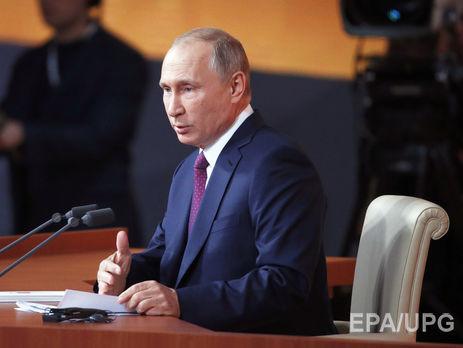 Михаил Саакашвили объявил, что Петр Порошенко предлагал ему пост премьера государства Украины