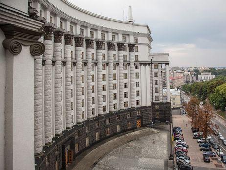 Стало известно, когда украинцы получат пенсии заянварь