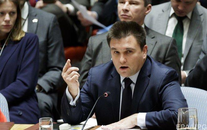 Климкин: Санкции США против окружения В.Путина заставят Российскую Федерацию уйти изДонбасса