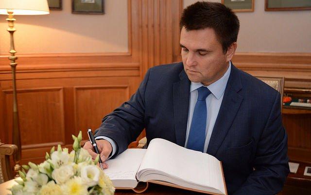 ЕСназвал свои требования для сохранения безвиза с государством Украина