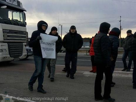 Протестующие перекрыли границу Украины иПольши