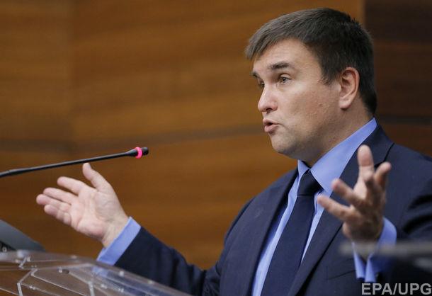 «Полная чушь!»— Климкин опровергает массовое бегство украинцев вПольшу