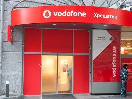 «Vodafone-Украина» займет €90 млн для 4G