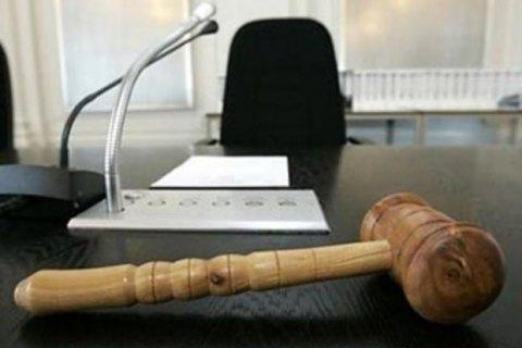 ВКиеве шутник за«минирование» получил настоящий срок