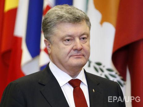 Законом ореинтеграции Донбасса Киев готовится к новейшей войне— МИДРФ