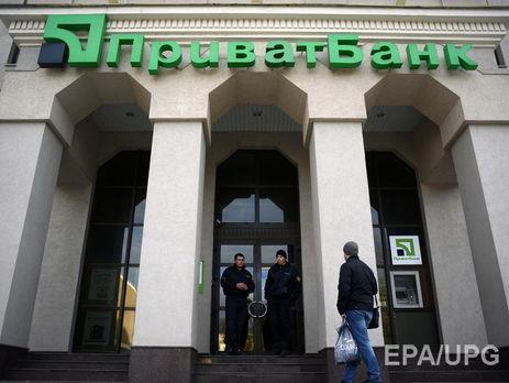 Данилюк назвал срок полной передачи «ПриватБанка» в личный сектор