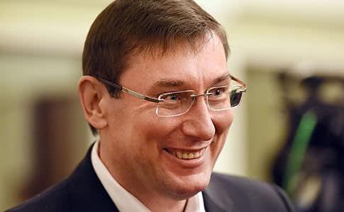 После отпуска наСейшелах, генеральному прокурору Луценко начислили больше 300 тыс. грн заработной платы
