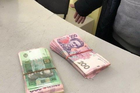 СБУ воЛьвовской области задержали капитана милиции завымогательство