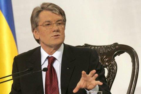 Ющенко объявил, что Украина ведет 24-ю войну сРоссией