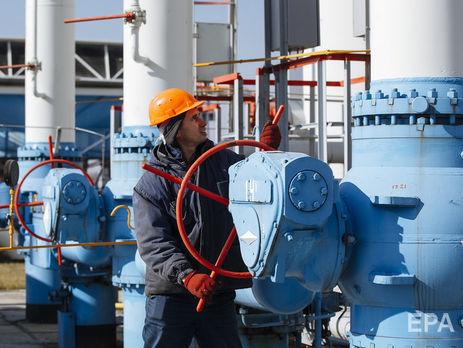 «Газпром» ставит под угрозу транспортировку газа вЕС— Оператор украинской ГТС