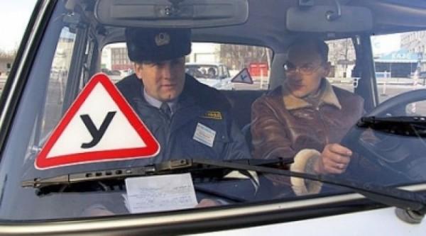 где в запорожье сдают экзамен по вождению