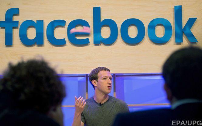 Утечка данных из Facebook: Марка Цукерберга вызвали в Европарламент