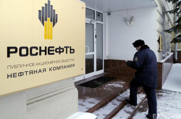 Eni решила заморозить договор с«Роснефтью» нашельфе Черного моря