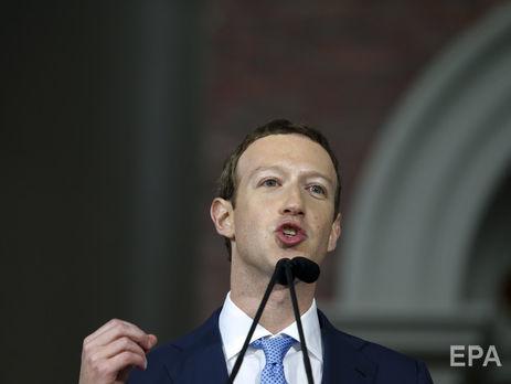 Цукерберг выступил в съезде США 11апреля