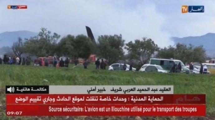 Названа предварительная причина крушения военного самолёта вАлжире