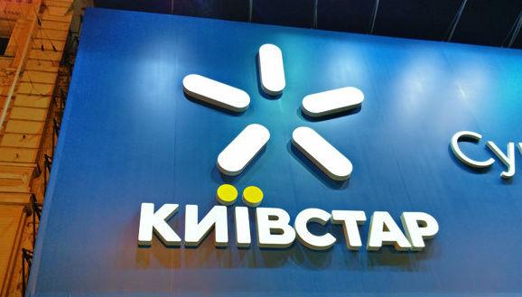 «Киевстар» значительно приподнимает тарифы: кого икогда коснутся изменения