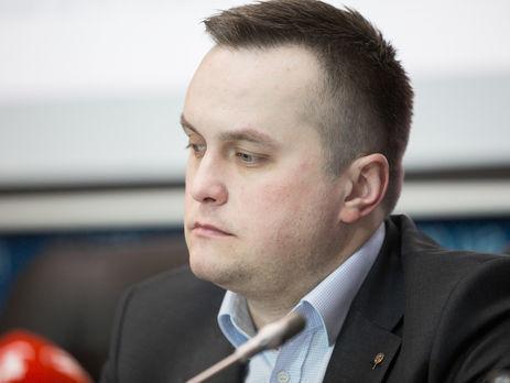 Допрошены пятеро прокуроров— Дело Холодницкого