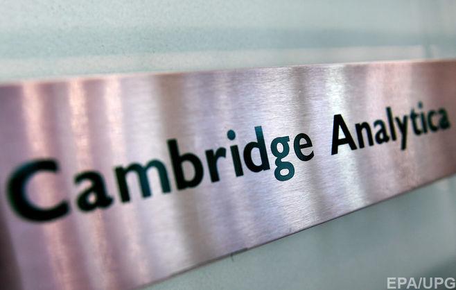 Cambridge Analytica после скандала с Facebook начала процедуру банкротства